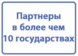 10stran